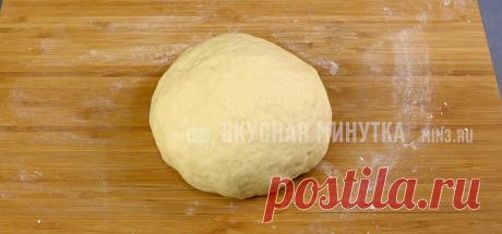 Мгновенное дрожжевое тесто для пирожков, булочек и для пиццы: даже у новичков получается   Кухня наизнанку   Яндекс Дзен