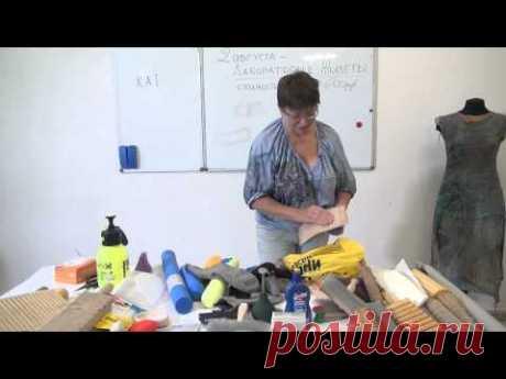 Посиделки в Шкатулочке. Полезные инструменты для валяния.Часть 5