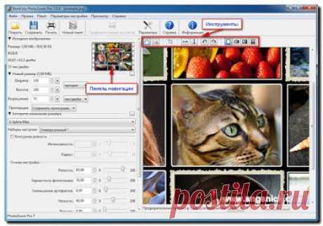 Интернет, программы, полезные советы: PhotoZoom Pro 7.0.4 - увеличение размеров изображений с улучшением качества