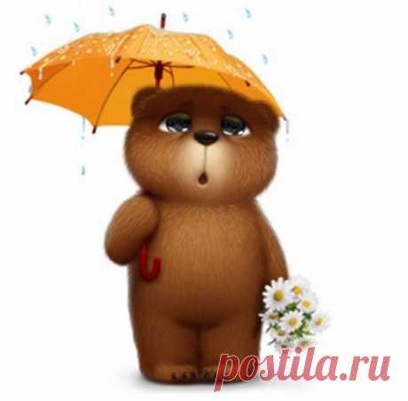 Доброго вечера, мои дорогие друзья! Мира, счастья и любви вам и вашим близким!❤😘