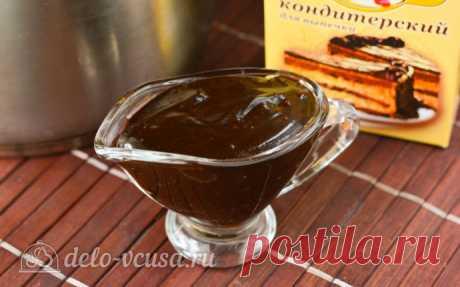Шоколадная глазурь на воде из какао, пошаговый рецепт с фото