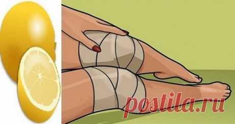Хватит терпеть боль и пить таблетки! Хватит терпеть боль и пить таблетки! Эта смесь избавит от боли в суставах после 1 использования!