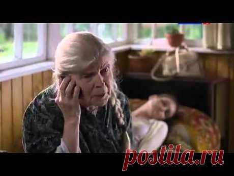 Формула счастья  новый Русский  фильм онлайн 2013 - YouTube