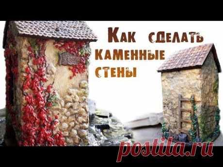 Imitation of stone walls. Tea lodge.