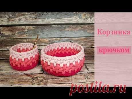 Корзинка крючком Трикотажная пряжа / Crochet basket