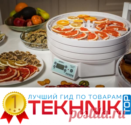 ТОП-18 лучших сушилок для овощей и фруктов: рейтинг 2020 года и какую модель лучше выбрать для грибов, яблок и пастилы