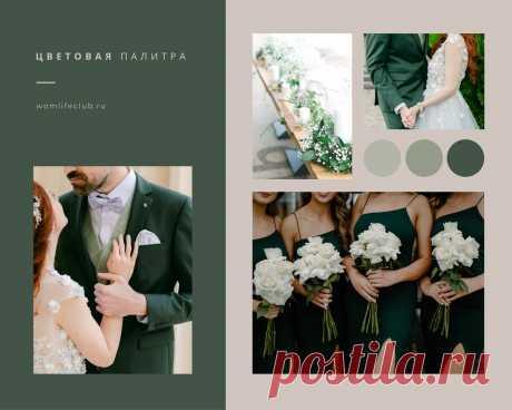 Сочетание цветов на свадьбе  оформление свадеб цвета фото. Подборка красивых цветовых сочетаний для свадьбы.