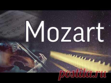 Mozart and Classic music for brain. Моцарт и не только Классическая музыка для мозга, для интеллекта