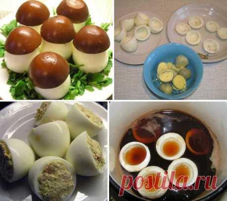 Грибочки-боровички Грибочки-боровички Нам потребуется: 1. вареные яйца