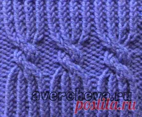 """Pattern 792 \""""Japanese elastic band 225\"""" 