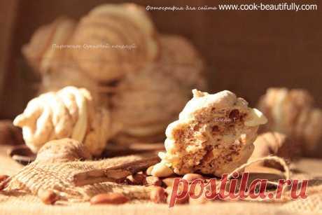 Ореховый поцелуй — пирожное безе с кремом.