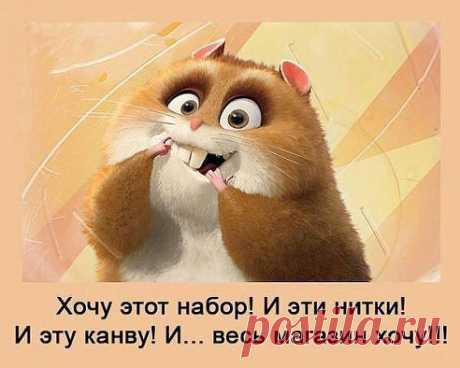 Марина Все для рукоделия отмечена Надеждой Карповой (Деренку) в альбоме О рукоделии.