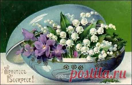 cards easter - 191 thousand pictures. Search of Mail.Ru