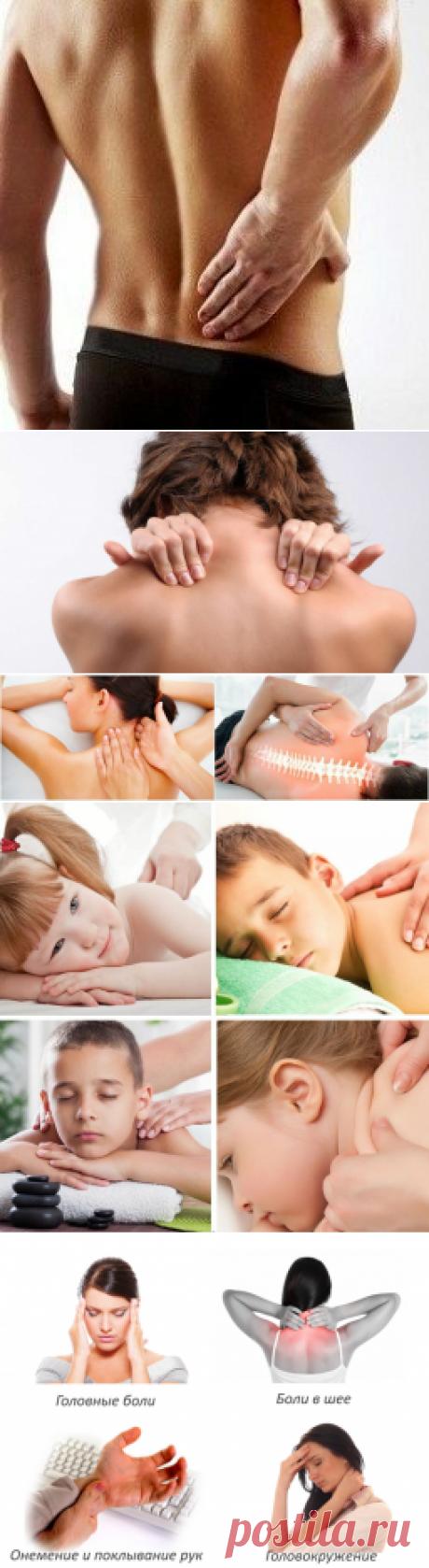 Лечебный массаж спины - спасение от операции на позвоночнике | Альтернативная медицина | Яндекс Дзен