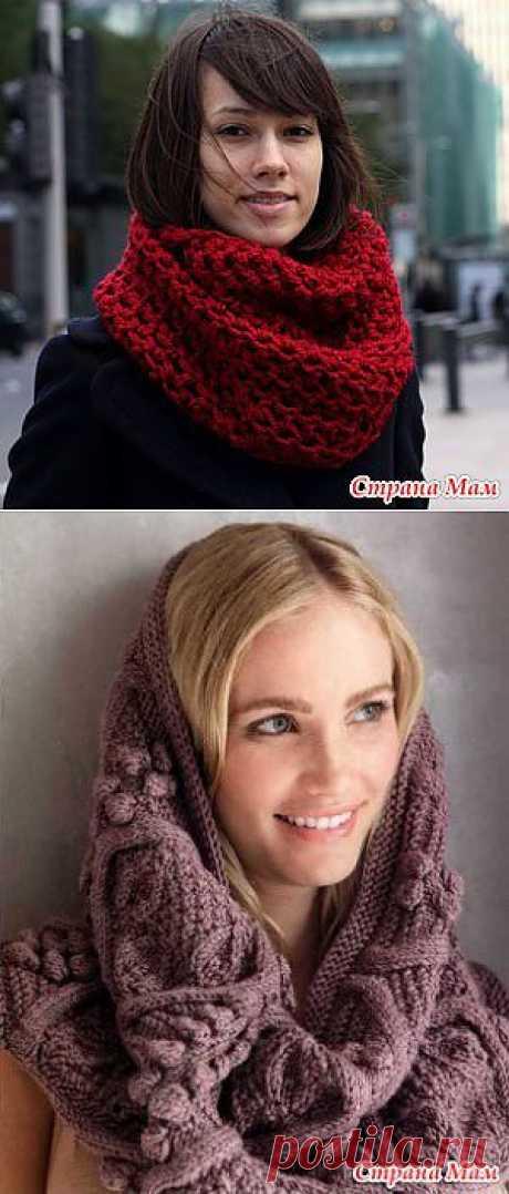 Подборка: оригинальные шарфы снуд спицами – схемы и описания.: Дневник пользователя 4270414 - Страна Мам