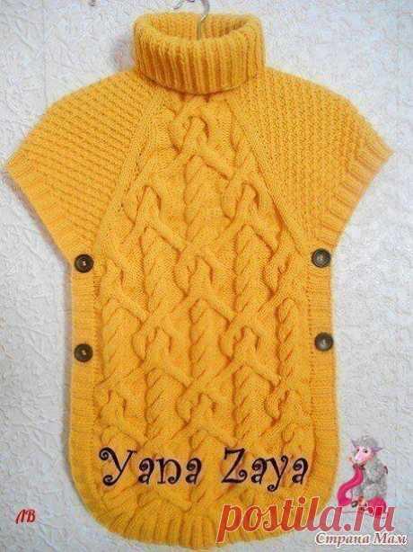Модное вязание у Перчинки - Публикации