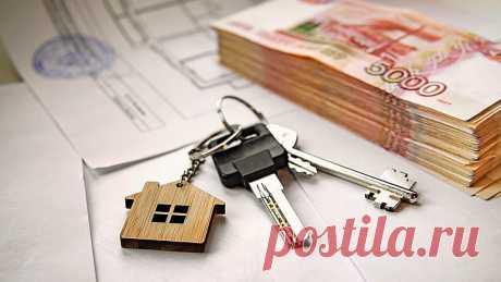 Уже действует новый порядок оформления собственности на квартиры в новостройках   Простая Недвижимость   Яндекс Дзен
