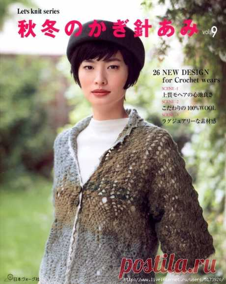 Let's Knit Series №80584 2018.