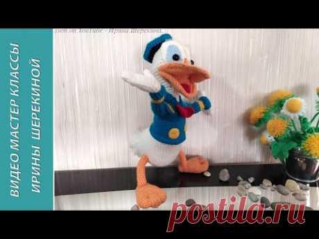 Дональд Дак, ч.5. Donald Duck, р5. Amigurumi. Crochet. Вязать игрушки, амигуруми.