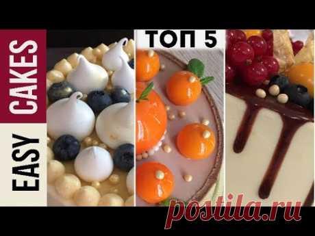 Топ 5 Способов украсить торт: меренги, ягоды, шоколадные подтеки, шарики из намелаки