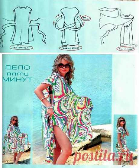 Платье-туника за 10 минут | Отлично! Школа моды, декора и актуального рукоделия