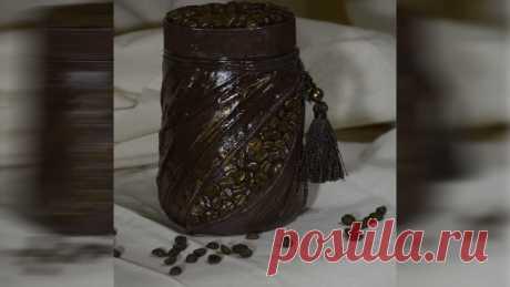 Декупаж кофейной банки зернами кофе - Уютный Дом