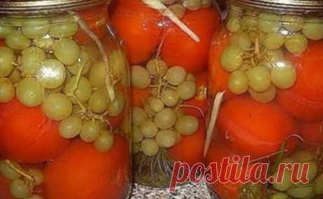Я просто обожаю этот рецепт — помидоры с виноградом (без уксуса!) - СУПЕР ШЕФ