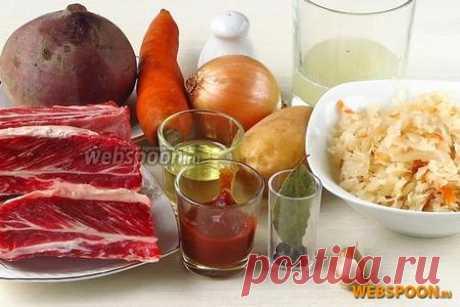 Борщ с квашеной капустой рецепт с фото, как приготовить на Webspoon.ru