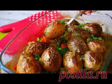 Чесночная Картошка в духовке