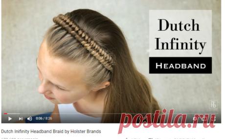 (1) Dutch Inifinity Headband Braid by Holster Brands - YouTube