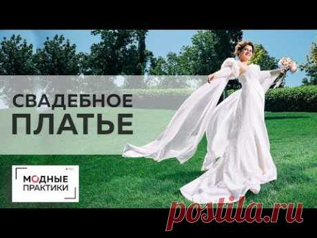 Изумительное свадебное платье Ольги из кружева с расклешенной юбкой, шлейфом и съемными рукавами.