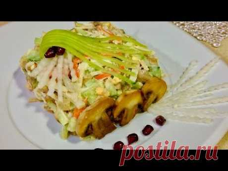 Любителям новых салатов!! Я гарантирую вам что этот салат вам понравится! Рецепты салатов.