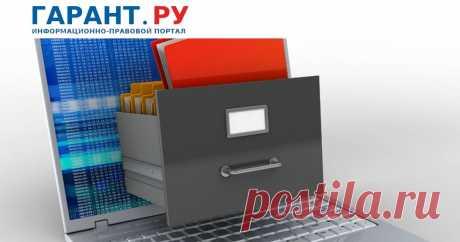Сведения о трудовой деятельности работников в электронном виде необходимо направлять в ПФР до 15 числа каждого месяца Такой срок подачи отчетности определен самим фондом.