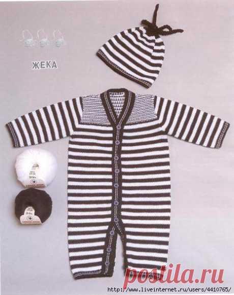 Вязание для детей. Комбезик и шапочка.