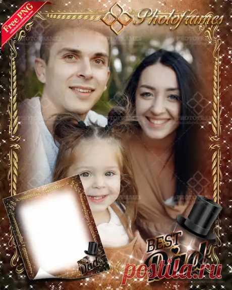 Sencillo marco para fotos del día del padre tamaño 8 x 10 - Photo Frames