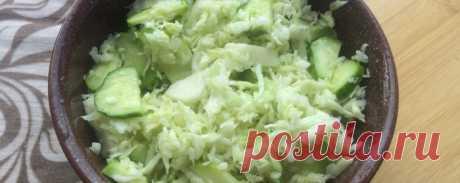 Салат из капусты для похудения - Диетический рецепт ПП с фото и видео - Калорийность БЖУ