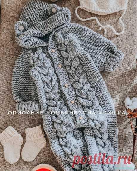 Детский комбинезон «Мишка» Вязание спицами для малышей Описание на возраст 4-7 месяцев , рост 68-74. ✨Пряжа: Пехорка «Мериносовая» 50% меринос, 50 % акрил,100 г/200 м ✨Спицы: #3 ✨Расход: 3,5 мотка &#x1f5…