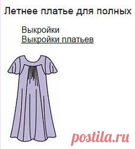 pattern of a summer dress for stout women - Search in Google
