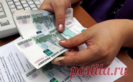 Пенсионерам полагается выплата 3300 рублей: получение | SOCLENTA
