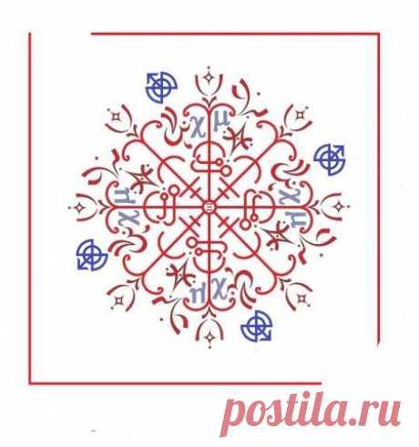 Став Жюстис - для победы в суде. Автор Багирка.