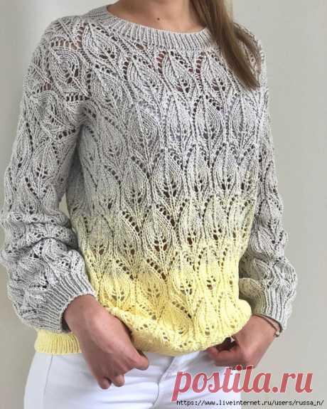 Ажурный свитер с градиентом.