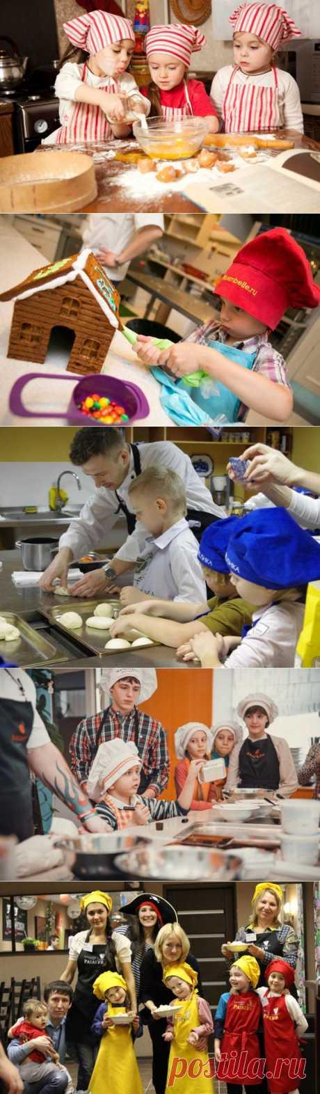 Школы для юных кулинаров в российских городах   О наших детях