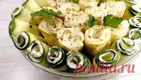 Потрясающий салат на праздничный стол: яркий и вкусный