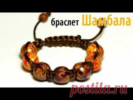 Как плести браслет Шамбала? How to make bracelet Shambhala