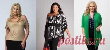 Подбираем правильный стиль одежды для полных девушек   Мода от Кутюр.Ru