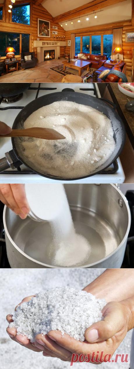 Ссоры,кошмары,бьется посуда,бессонница-значит пора почистить дом от негатива с помощью соли | Религия.Магия.Приметы. | Яндекс Дзен