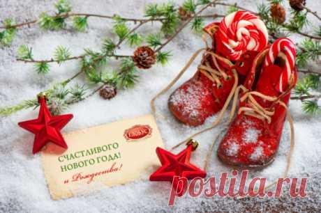 Милые старинные винтажные ретро-открытки и новые красивые открытки с Новым годом и Рождеством
