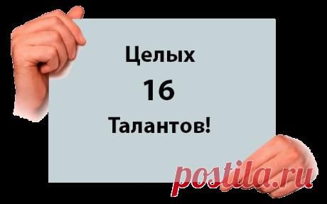 psenko1.ru/zvezda/apszvezda.html