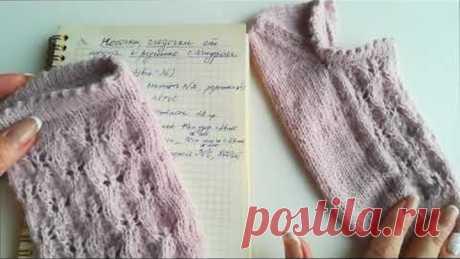 Носочки-следочки с ажурным узором и необычным способом вывяывания иделия от мыска к пятке.