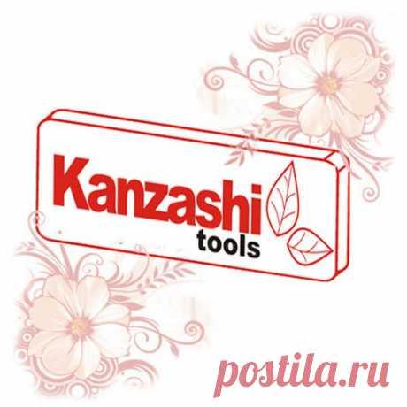 Мы увлекаемся канзаши, придумываем, подглядываем, делаем свои шаблоны, инструменты и наборы. Присоединяйтесь, давайте креативить вместе!!!